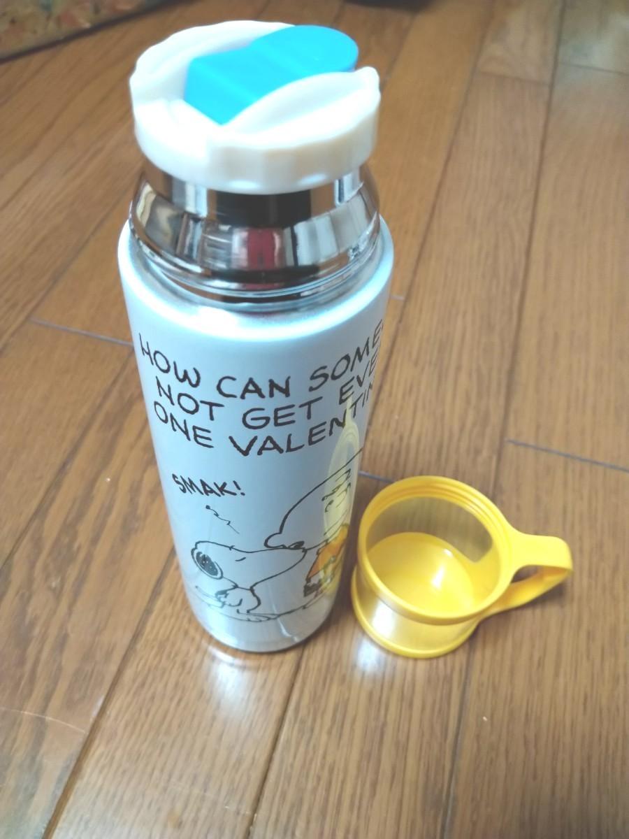 スヌーピーカップ付 ステンレスボトル