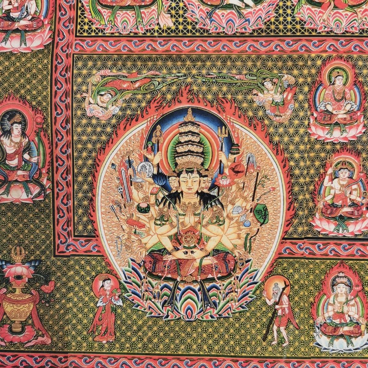 特別配布 胎蔵界 曼荼羅 曼陀羅 マンダラ チベットタントリックタンカ 印刷画  チベット仏像 大判 タンカ インテリア 装飾_画像5