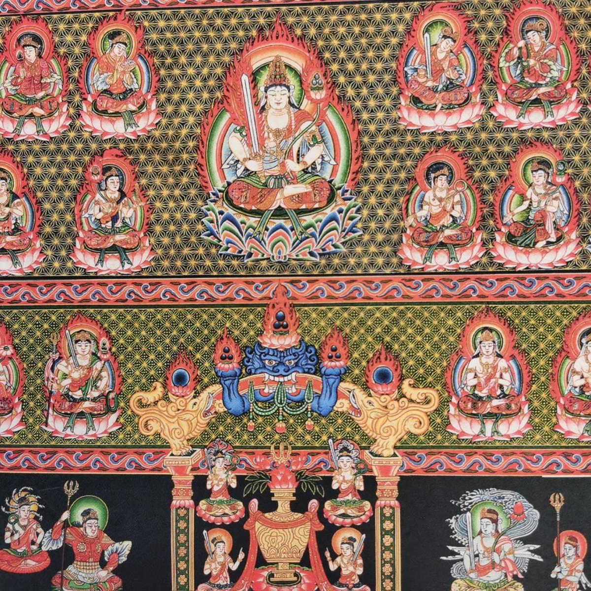 特別配布 胎蔵界 曼荼羅 曼陀羅 マンダラ チベットタントリックタンカ 印刷画  チベット仏像 大判 タンカ インテリア 装飾_画像6