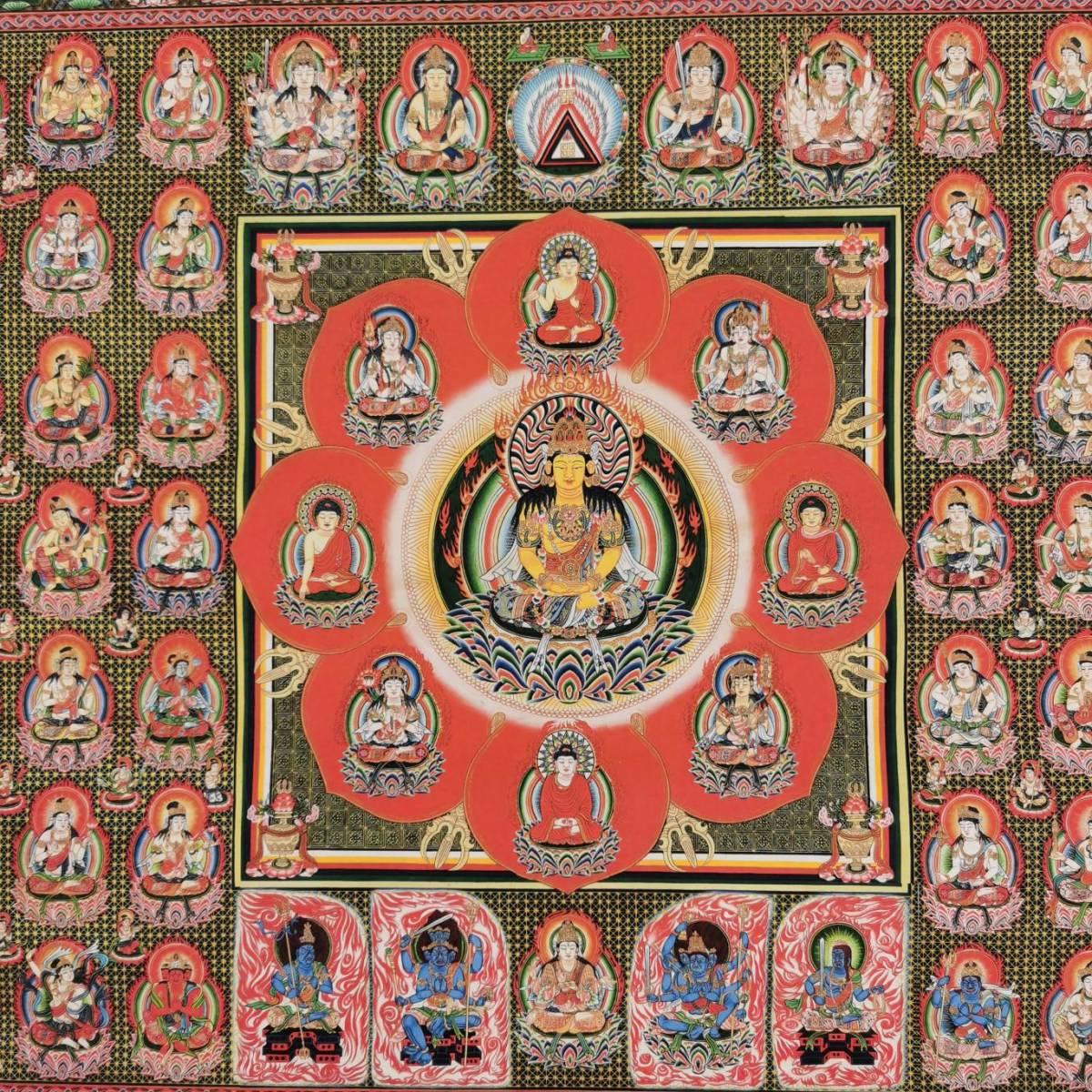 特別配布 胎蔵界 曼荼羅 曼陀羅 マンダラ チベットタントリックタンカ 印刷画  チベット仏像 大判 タンカ インテリア 装飾_画像8