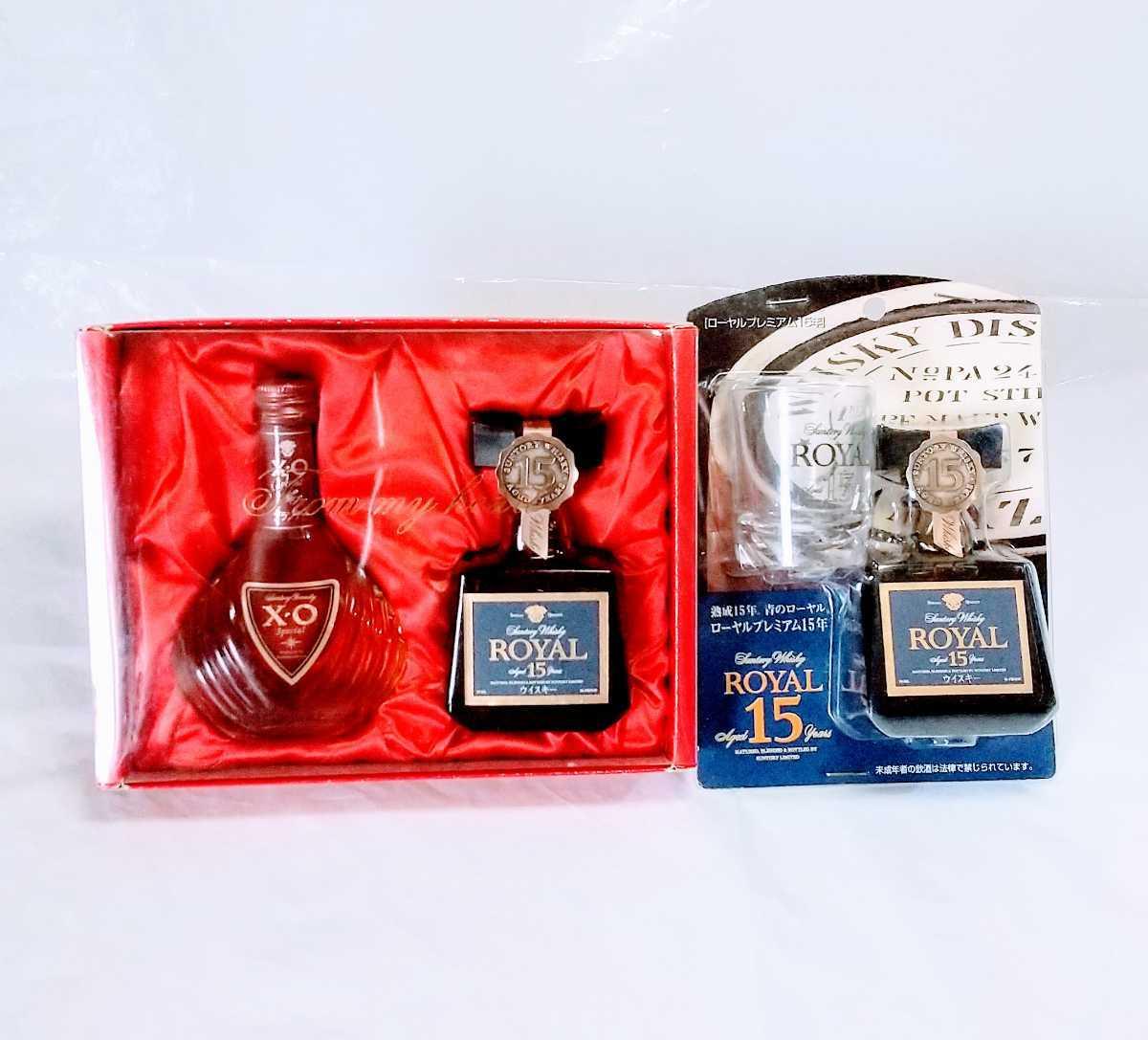 SUNTORY WHISKY ミニボトル ミニチュア グラス 付き 50ml サントリー ウイスキー ローヤル15年 royal xo _画像2