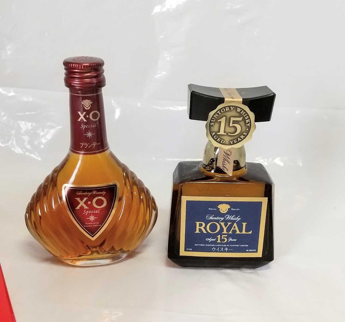 SUNTORY WHISKY ミニボトル ミニチュア グラス 付き 50ml サントリー ウイスキー ローヤル15年 royal xo _画像8