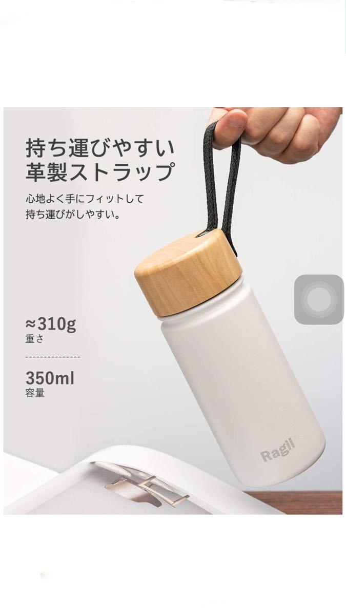 水筒 真空断熱 魔法瓶 直飲み 保温保冷 男女兼用 子供用 350ml