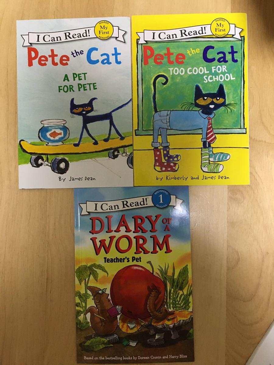 英語絵本 3冊(読み聞かせCD応相談)『Pete The Cat, TOO COOL FOR SCHOOL』 『Pete The Cat, A PET FOR PETE』 『DIARY OF A WORM』