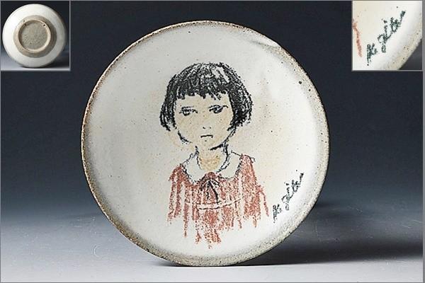 U07375 KATUYUKI GIBO 儀保克幸 手描 絵皿 飾皿 少女図 彫刻家 /284 日本の陶磁&陶磁一般&その他