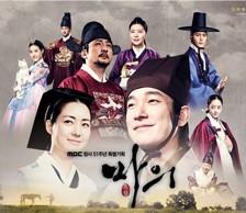 韓国ドラマ【馬医】全話◆DVD