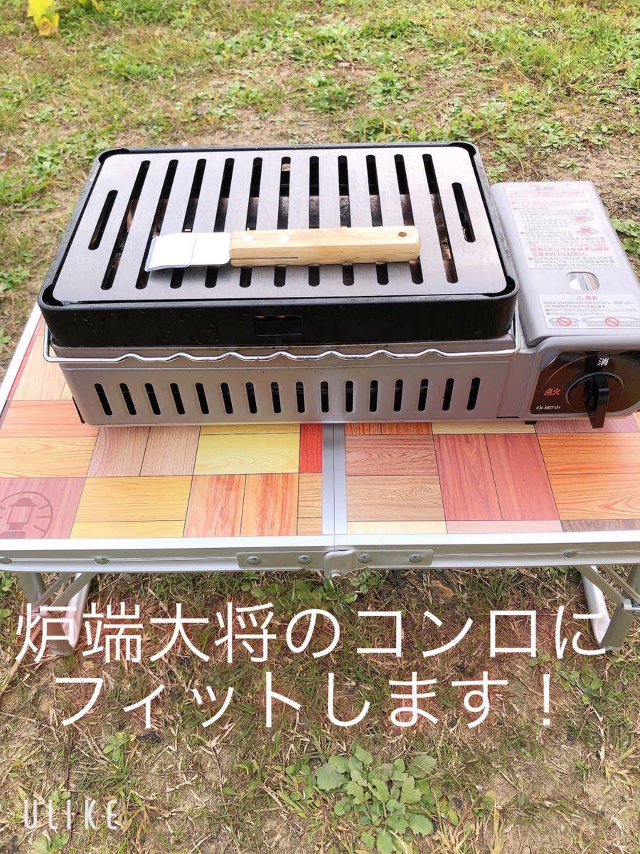 炉端大将 鉄板 バーベキュー BBQ キャンプ アウトドア キャンプギア鹿番長 コールマン  スノーピーク