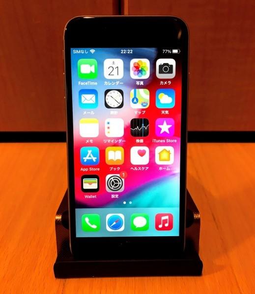 au iPhone 6s / A1688 / MN0W2J/A / 32GB / 判定〇 / 本体のみ