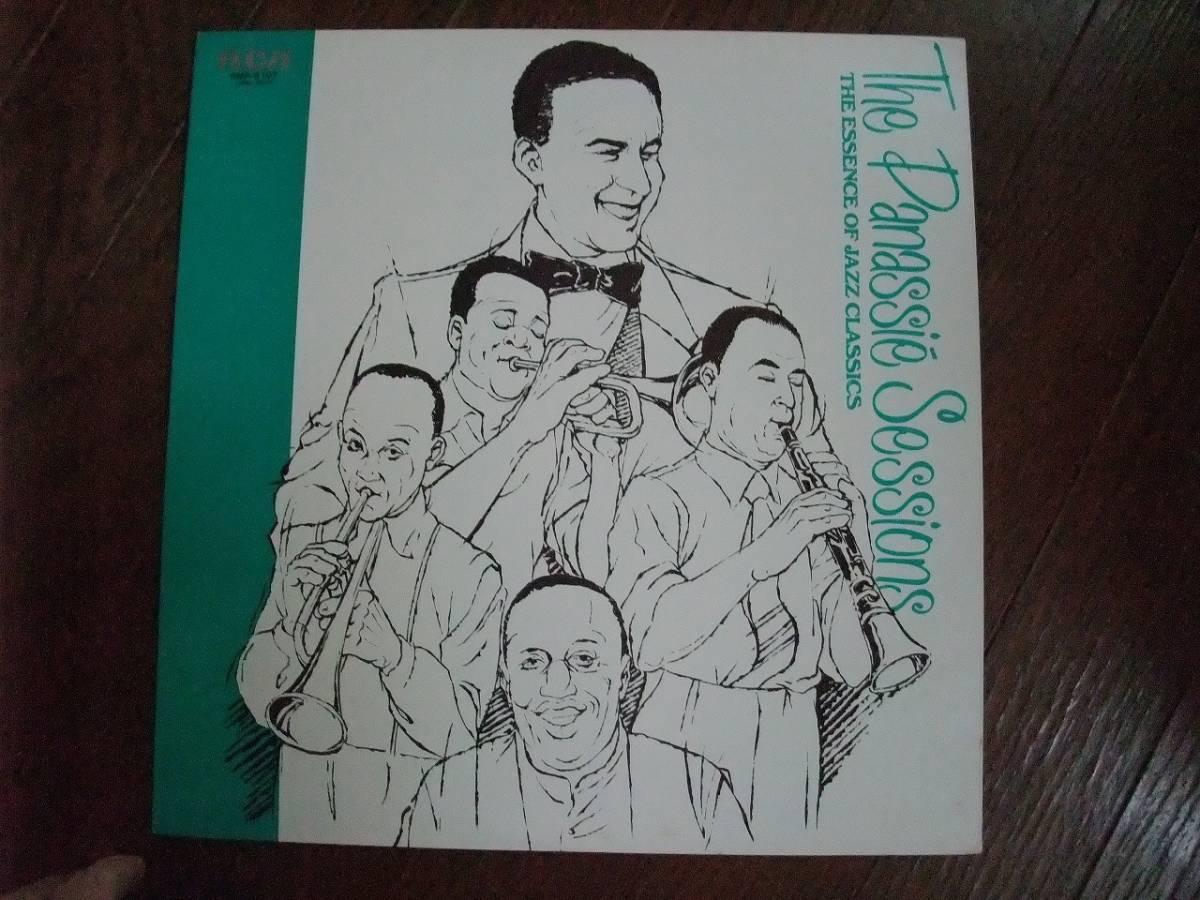 LP☆ Tommy Ladnier, Mezz Mezzrow, Frankie Newton The Essence Of Jazz Classics ジャズ栄光の巨人たち Vol.7 ☆_画像1