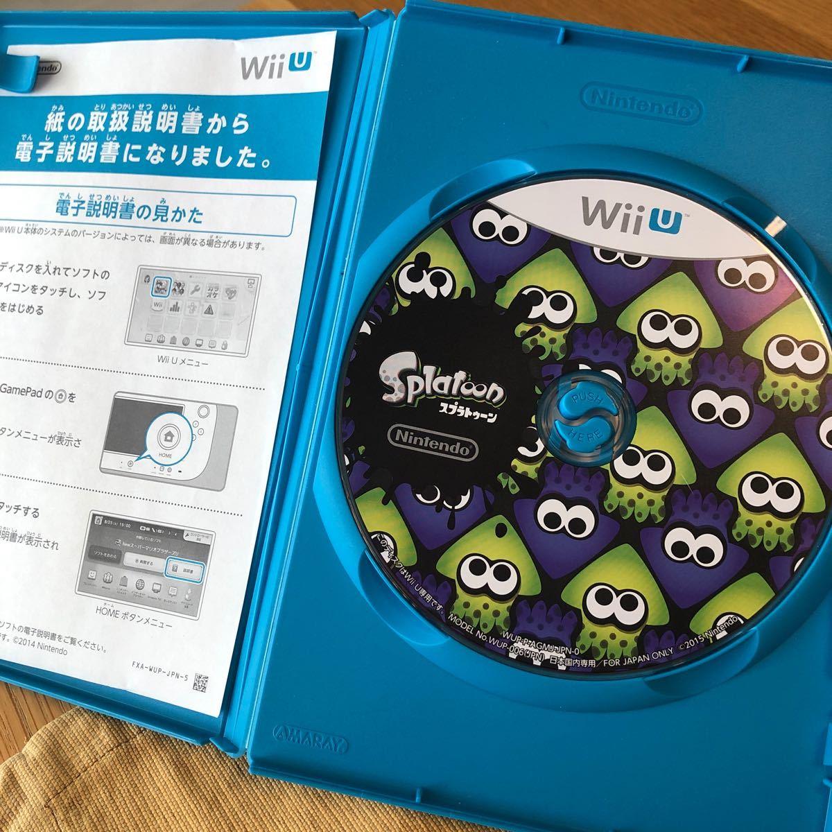 【Wii U】 Splatoon (スプラトゥーン)