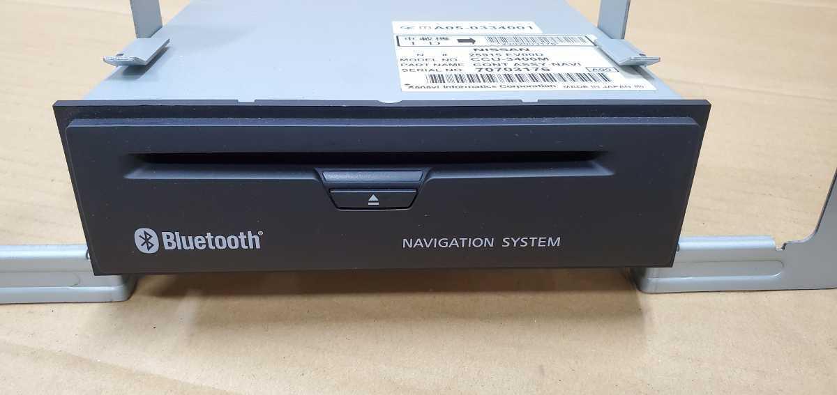 日産 フェアレディZ Z33 純正 後期 ナビ CCU-3406M 電源OK Bluetooth_画像2
