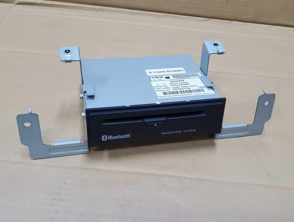 日産 フェアレディZ Z33 純正 後期 ナビ CCU-3406M 電源OK Bluetooth_画像1