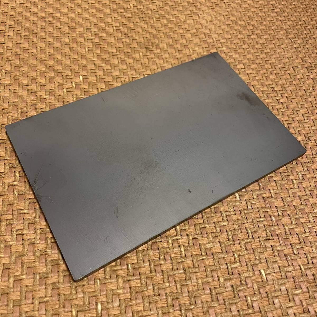 アウトドア 鉄板 120×190㎜ 9ミリ厚 鉄板のみ 黒皮鉄板 ソロ鉄板 大和鉄板 キャンプ バーベキュー