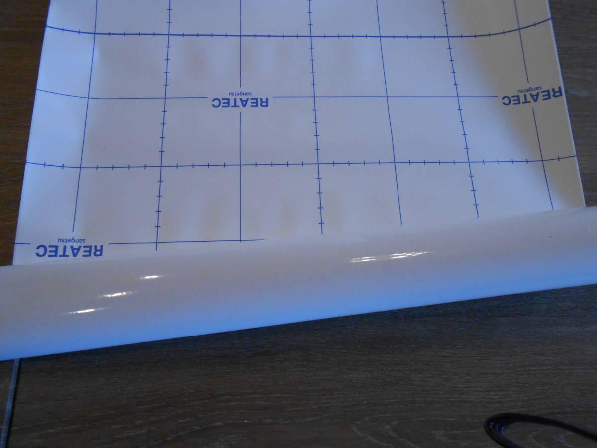 サンゲツ リアテック  塩ビシート TX-4802 端材30㎝巾×0.6m_画像3