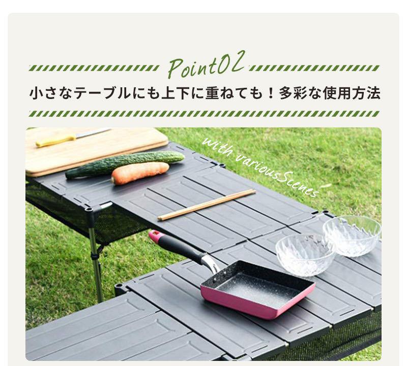 キャンプ テーブル バーベキューテーブル 折り畳み ライトかけ 収納ケース付き アウトドア 工具不要で簡単収納 おしゃれ 机