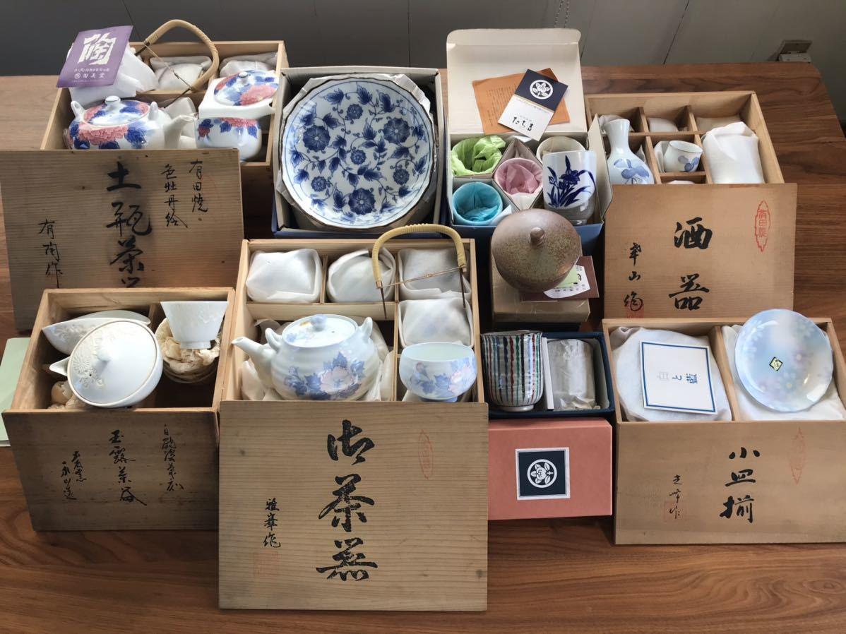 ●和食器 まとめて●有田焼たち吉木箱茶器九谷焼小皿中皿酒器セット