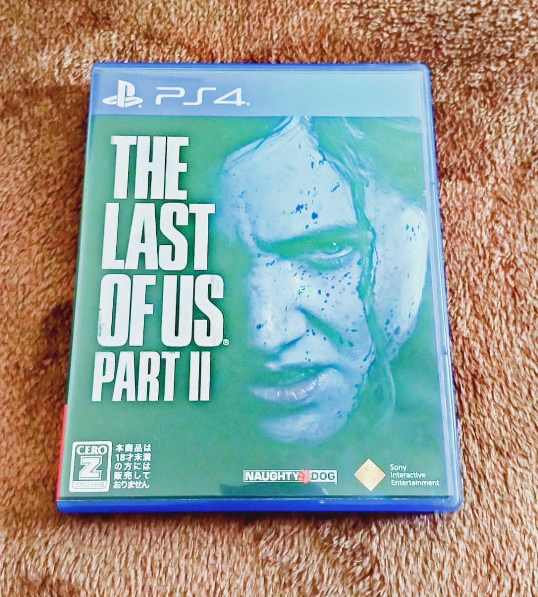 PS4 The Last of Us Part II ラストオブアス2 ラスアス2 中古美品 送料無料