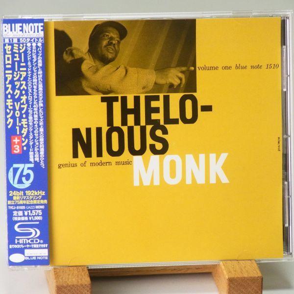 【BLUE NOTE 75周年 SHM-CD】セロニアス・モンク THELONIOUS MONK THE GENIUS OF MODERN MUSIC VOL.1 高音質リマスタリング 美品_画像1