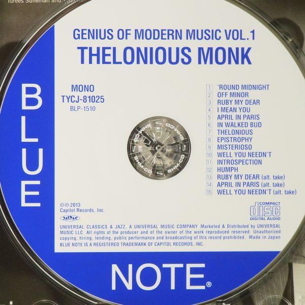 【BLUE NOTE 75周年 SHM-CD】セロニアス・モンク THELONIOUS MONK THE GENIUS OF MODERN MUSIC VOL.1 高音質リマスタリング 美品_画像3