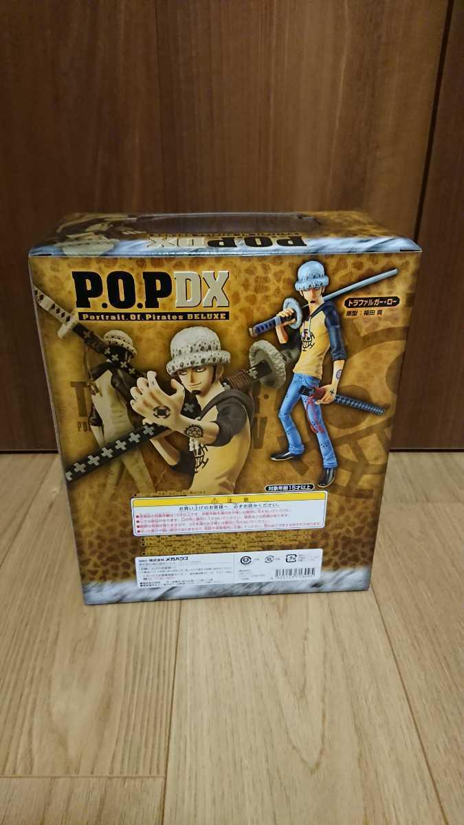 即決 ONE PIECE ワンピース メガハウス POP P.O.P NEO-DX トラファルガー・ロー 国内正規品 新品未開封 _画像2