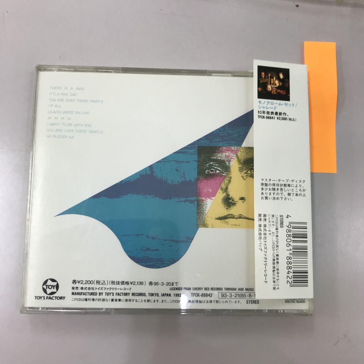 CD 中古☆【洋楽】ジェーン イッツ ア ファイ デイ
