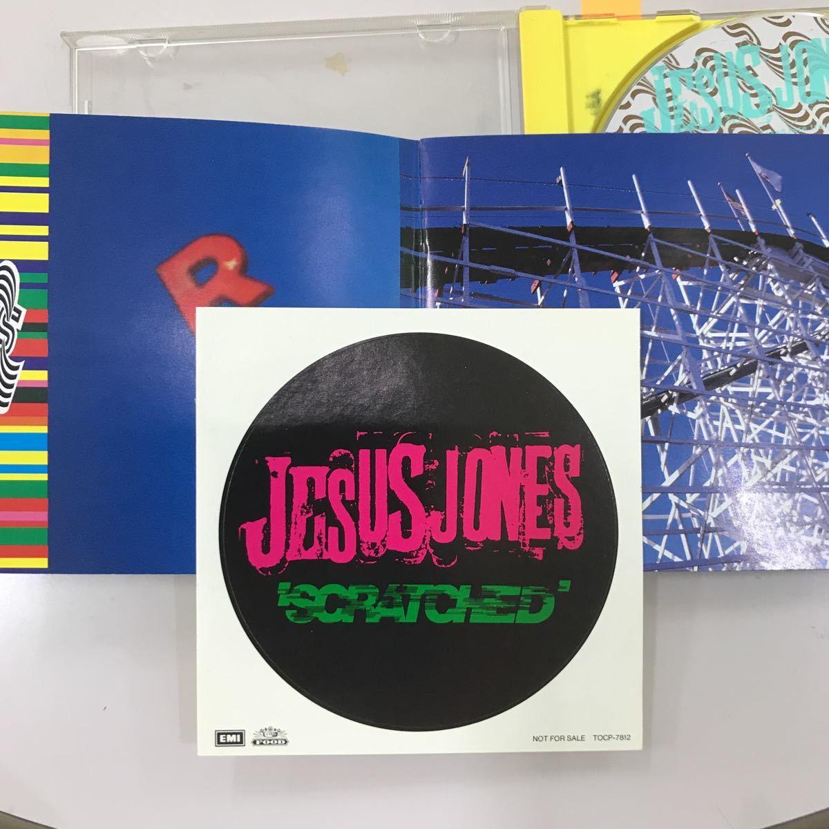 CD 中古☆【洋楽】ジーザス ジョーンズ スクラッチド
