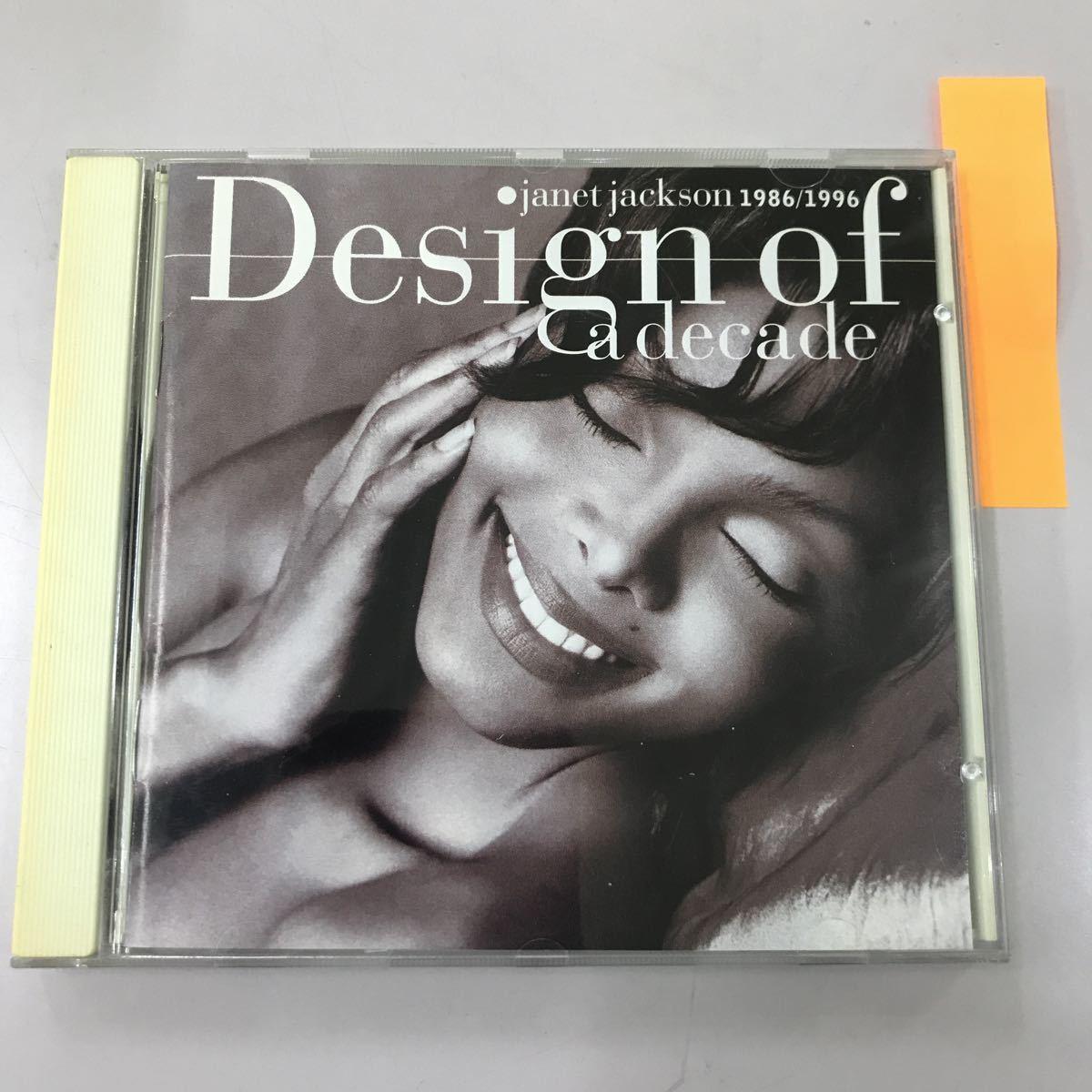 CD 中古☆【洋楽】janet Jackson desingn of a decade 1986-1996