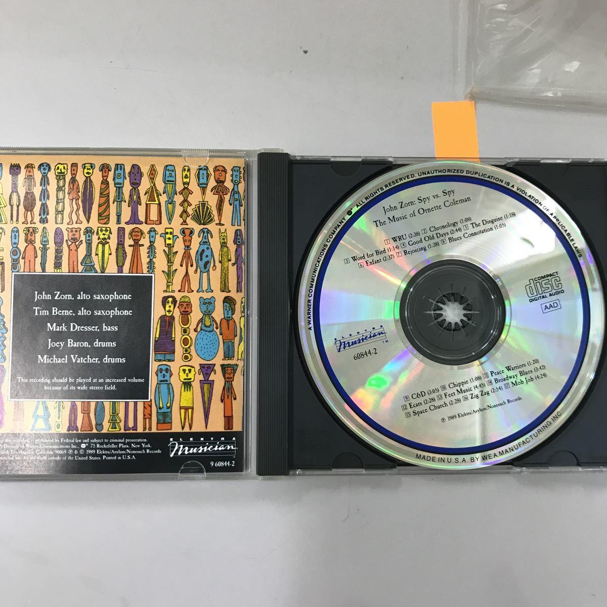 CD 中古☆【洋楽】JOHN ZORN SPY VS SPY