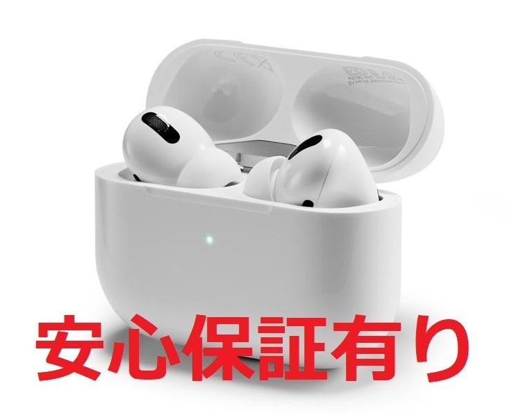 送無★超高品質 保証有★ワイヤレスイヤホン イヤフォン Bluetooth 5.1 iPhone7 8 iPhone11 xs iPad Macbook用 Sony Airpods Pro代替