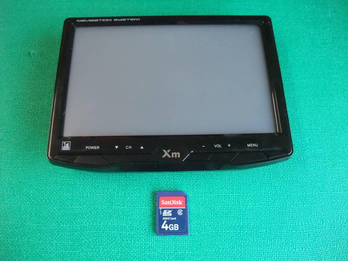 ★☆SK VISION 7インチワンセグ内臓ナビ XM-780本体&地図SDカードのみ 中古品☆★_出品はナビ本体と地図SDカードのみです!