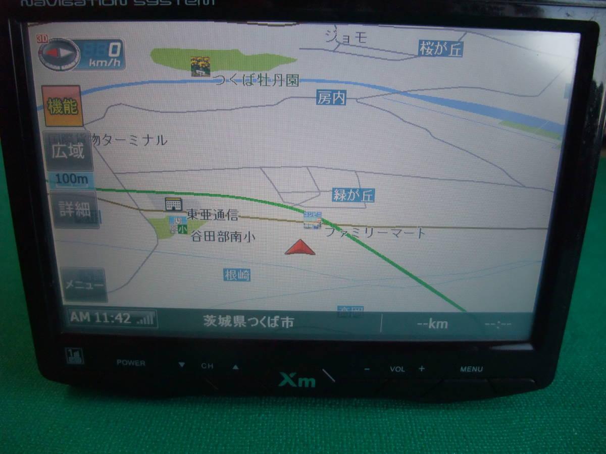 ★☆SK VISION 7インチワンセグ内臓ナビ XM-780本体&地図SDカードのみ 中古品☆★_ナビ/現在地表示画面(電源等は確認用!)
