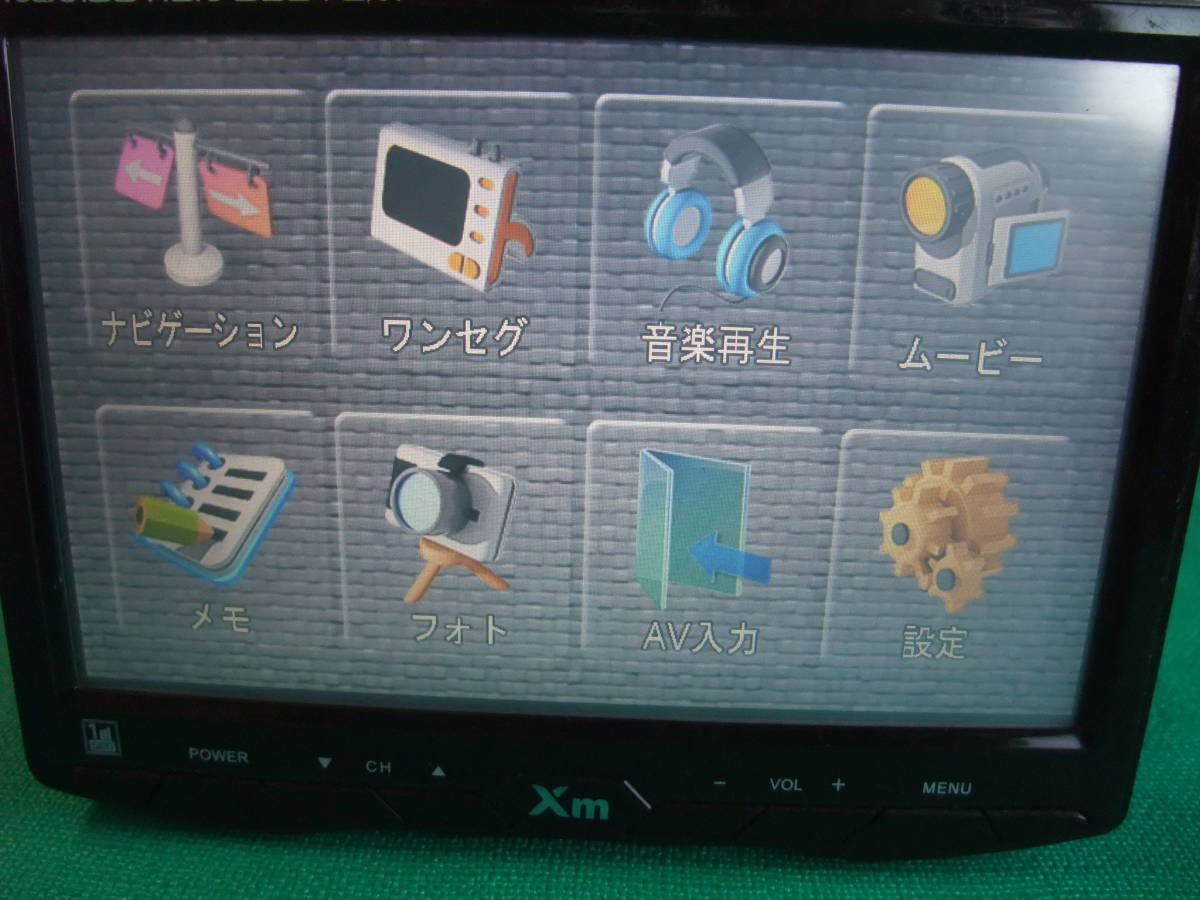 ★☆SK VISION 7インチワンセグ内臓ナビ XM-780本体&地図SDカードのみ 中古品☆★_画像4