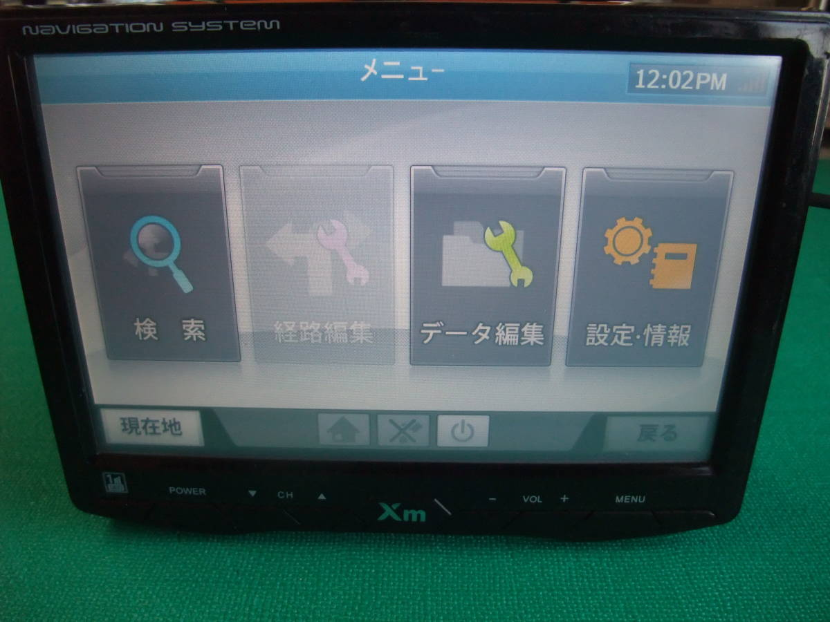 ★☆SK VISION 7インチワンセグ内臓ナビ XM-780本体&地図SDカードのみ 中古品☆★_画像5