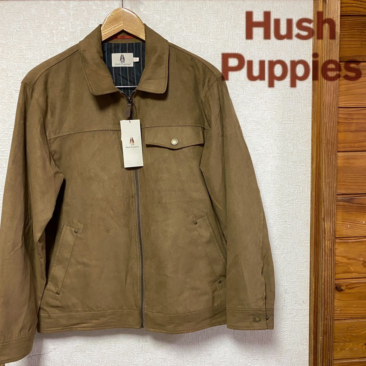 Hush Puppies ハッシュパピー ジャケット