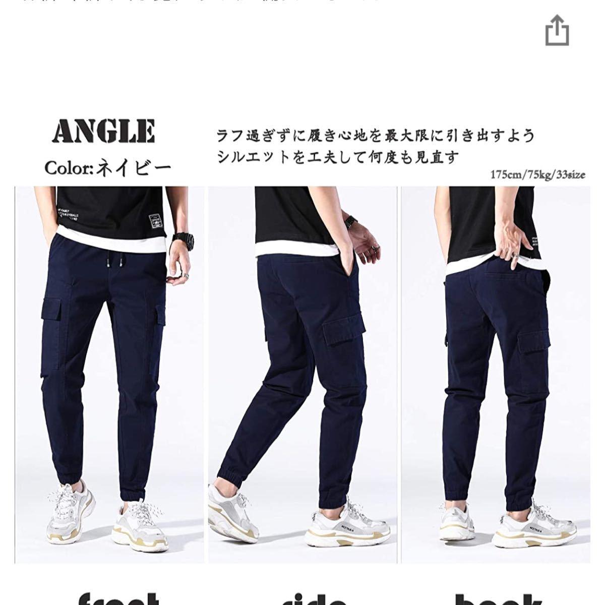 メンズ カーゴパンツ ワークパンツ ロングパンツ ウエスト86.0 ヒップ112 総丈100 裾幅27.2;