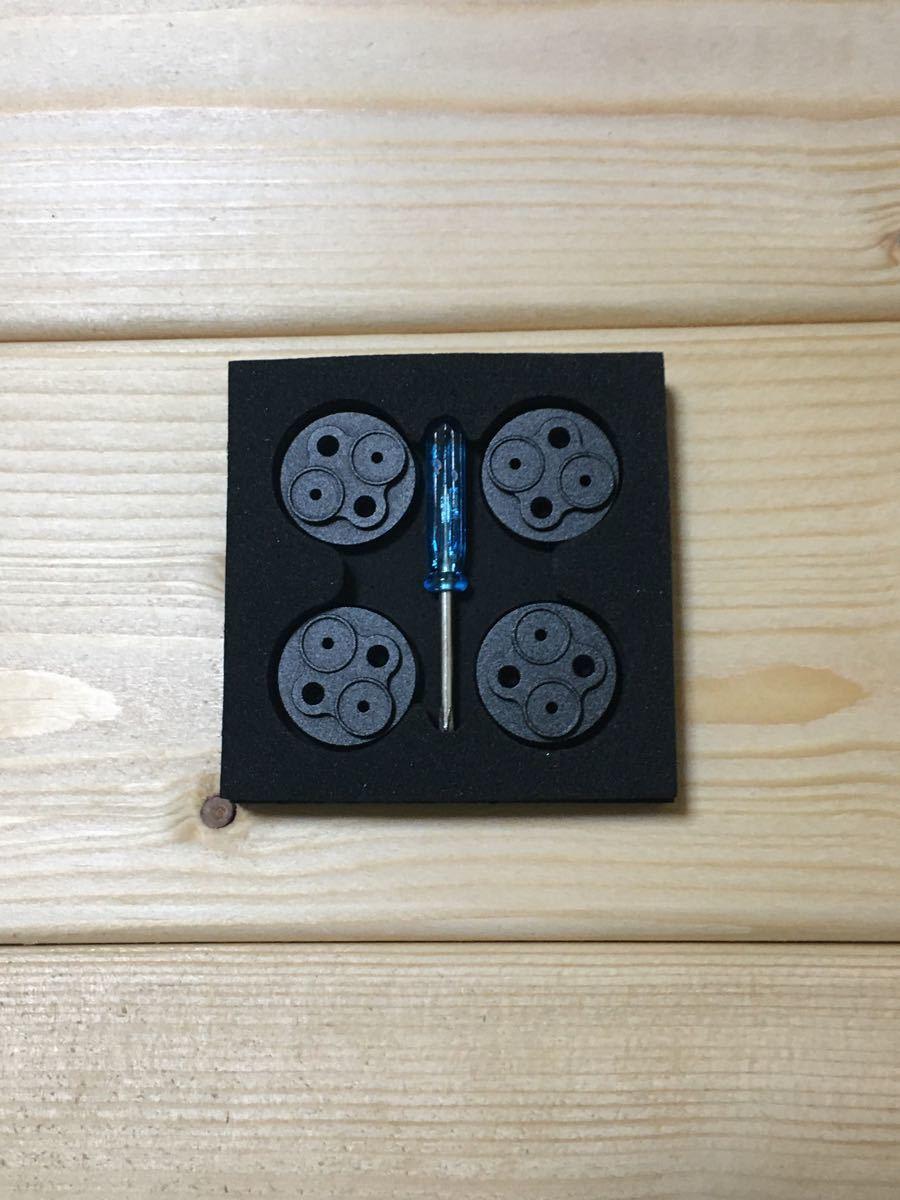 DJI Mavic mini アルミモーターカバー アップグレード版 ブラック