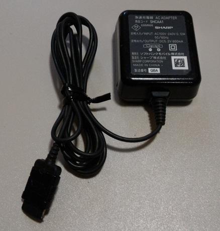 訳あり品 SoftBank ソフトバンク ACアダプタ SHCAA1 シャープ 携帯電話用充電器 ガラケー SHARP vodafone ボーダフォン_画像1