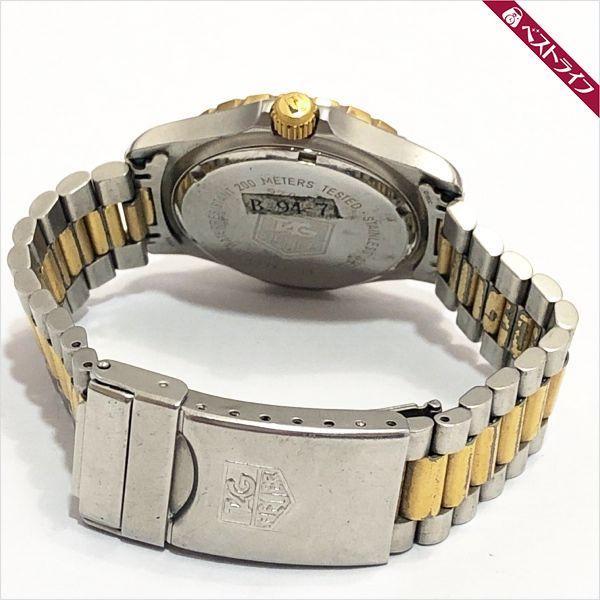 タグホイヤー プロフェッショナル 2000 デイト 200m コンビカラー SS クォーツ ボーイズ腕時計 不動品 ヴィンテージ【029】