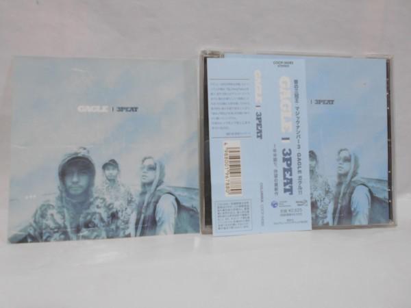 【ステッカー付】GAGLE 3PEAT CD 盤面きれい 帯付 千年愛 夜ナ夜ナ Hi-DJ 若き匠たちへ_画像1