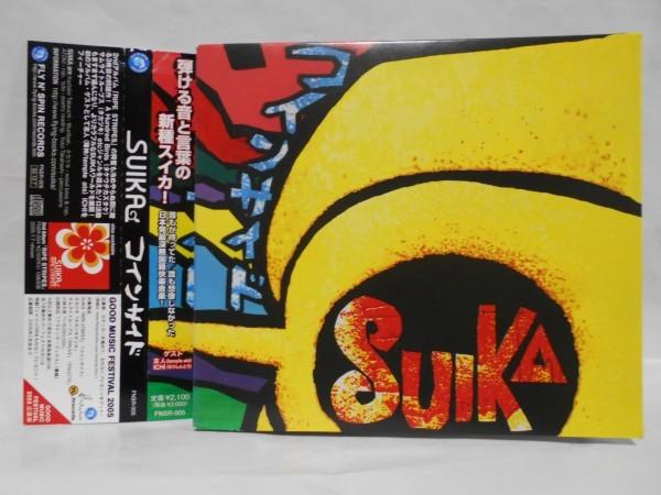 Suika コインサイド CD 盤面きれい 帯付 志人_画像1