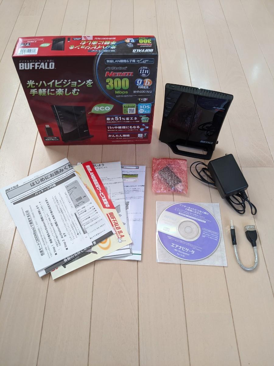 BUFFALO無線LAN親機&子機 300Mbps