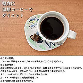 2箱 八島黒糖 20g×8袋×2箱 沖縄県黒砂糖協同組合 八島の黒糖 食べ比べできる 贅沢な_画像5