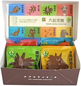2箱 八島黒糖 20g×8袋×2箱 沖縄県黒砂糖協同組合 八島の黒糖 食べ比べできる 贅沢な_画像1