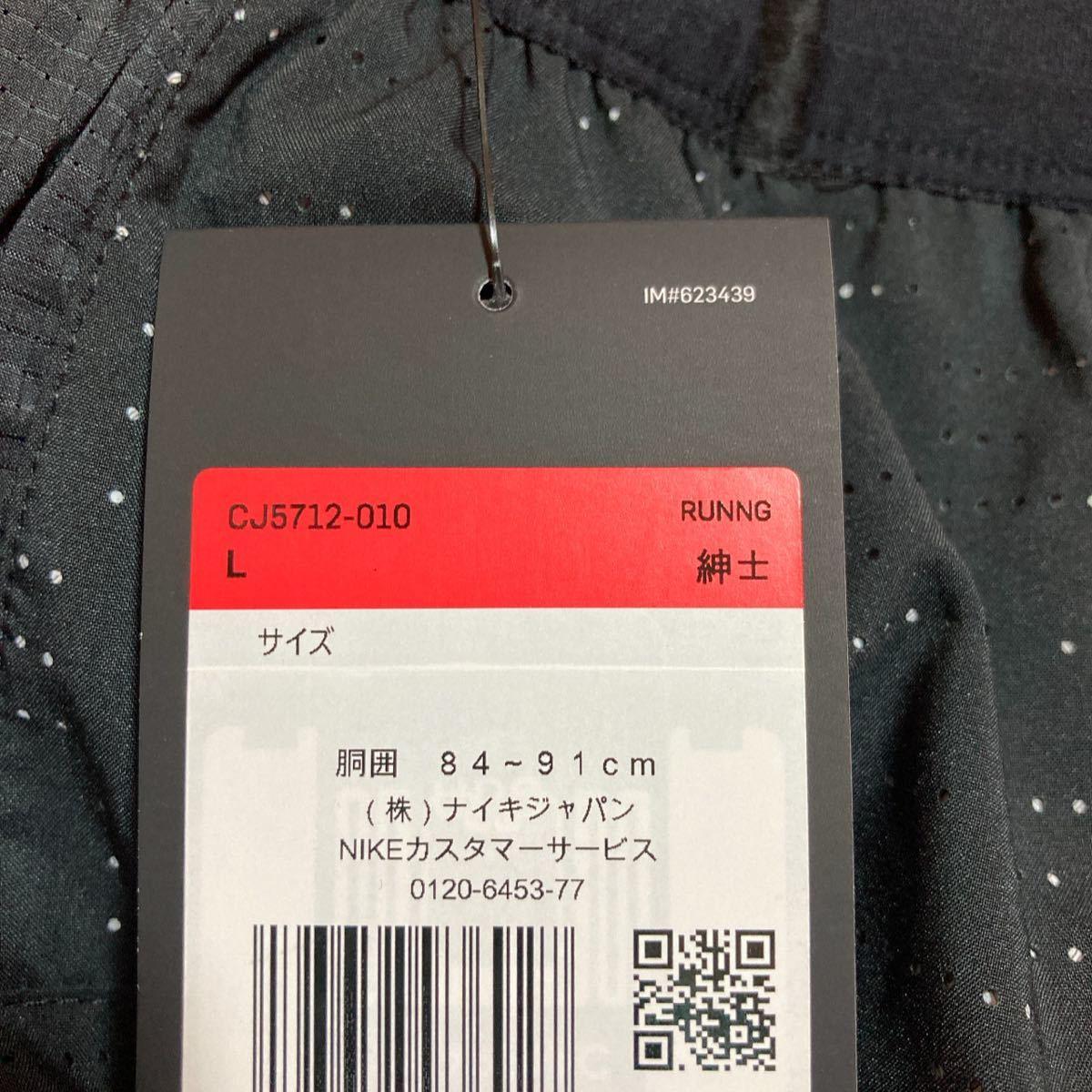 ナイキ(NIKE) ショートパンツ フレックス メンズL 風車 定価7,150円