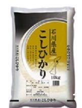 ギフトに令和2年度産  石川県コシヒカリ白米 5 ㌔ 1980円 お中元に_画像3
