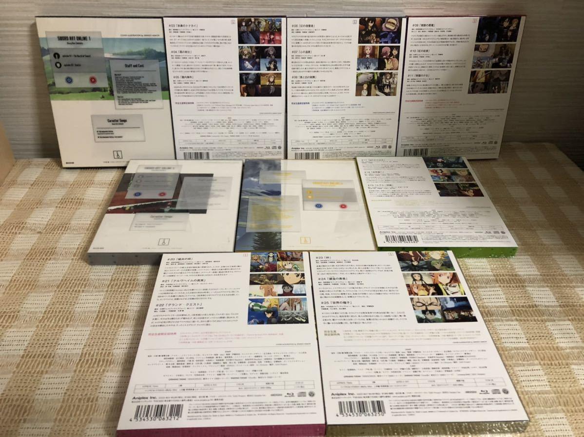 ソードアート・オンライン 初回全9巻セット Blu-ray 即決 送料無料