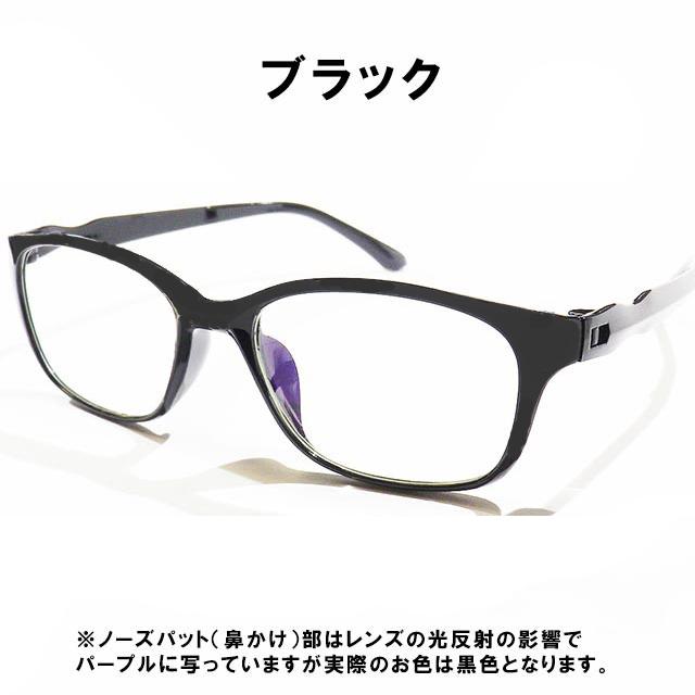 アウトレット リーディンググラス 老眼鏡 ツヤ消し 黒 +3.0 ブルーライトカット PC スマホ シニアグラス メンズ レディース 軽い おしゃれ_画像4