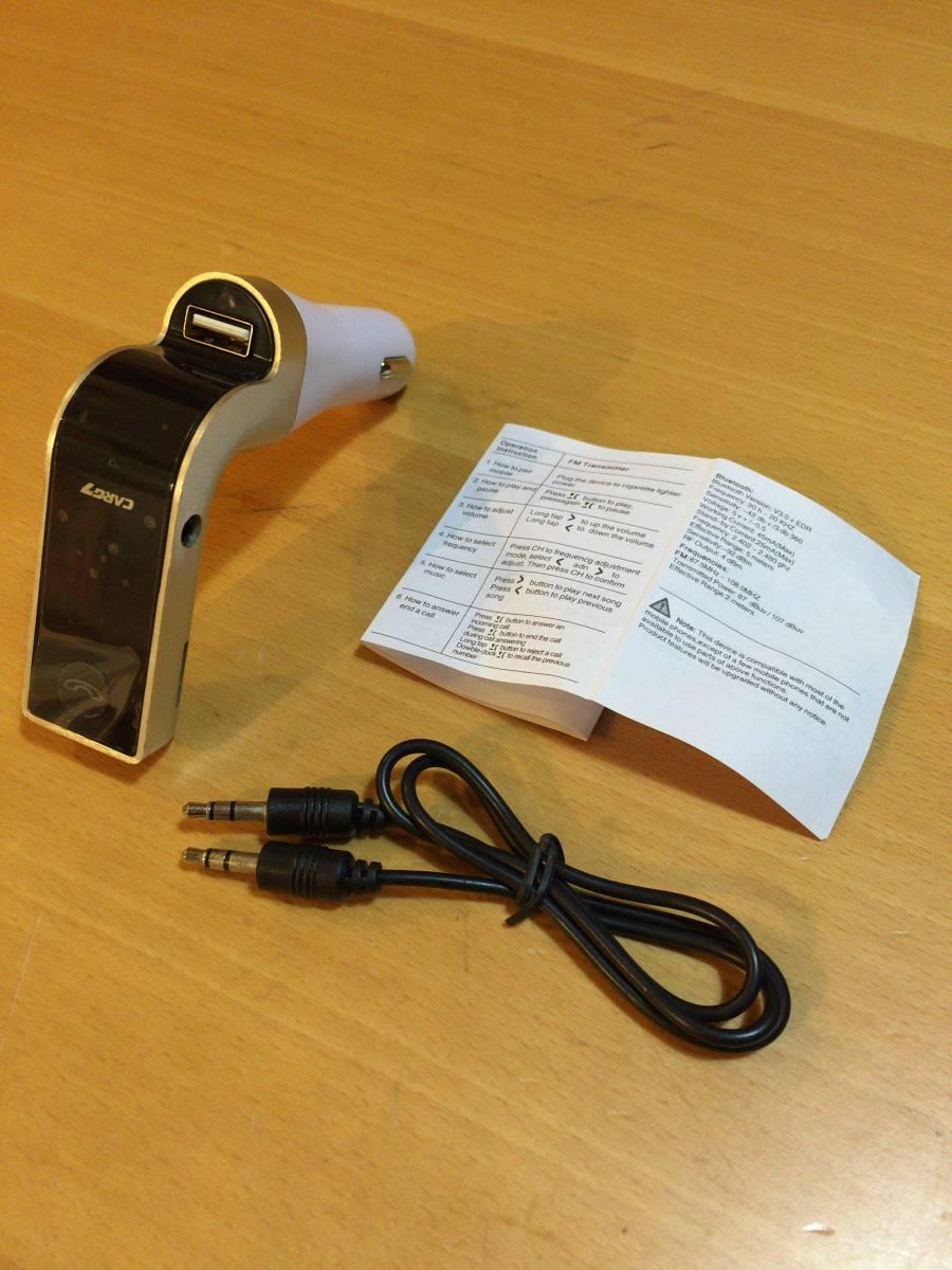 FMトランスミッター Bluetooth 車で音楽、YouTubeを 201128-02_画像8