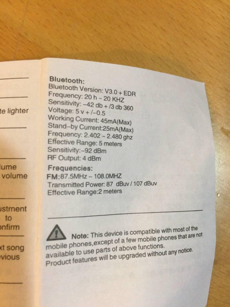 FMトランスミッター Bluetooth 車で音楽、YouTubeを 201128-02_画像10