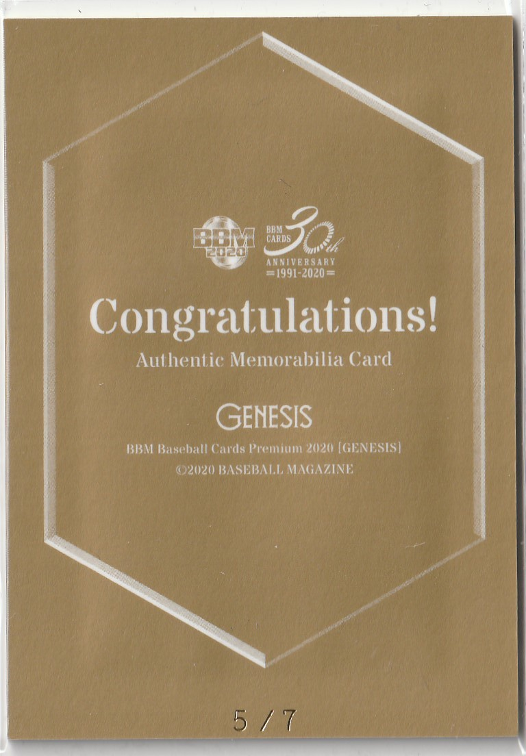 ★2020 BBM GENESIS【川崎宗則/ダイエー】スーパーパッチカード 「5」 5/7 良番_画像2